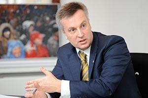 Оппозиция объединится до конца года - Наливайченко