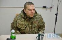 Боец 93-й бригады: «Между судебными слушаниями я воюю в Песках»
