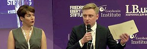 http://ukr.lb.ua/news/2018/10/18/410240_nef_translyatsiya_diskusiynoi_paneli.html