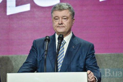 ДБР за заявою Портнова порушило справу проти Порошенка