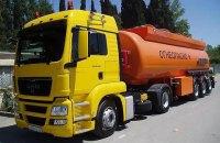 Россия заблокировала поставки дизеля в Украину