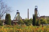 Трое шахтеров травмированы во Львовской области