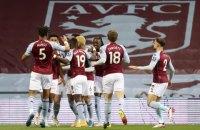 """""""Манчестер Сити"""" пропустил в Английской Премьер-лиге под руководством Гвардиолы самый быстрый гол в клубной истории"""