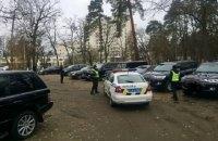 Полиция накрыла сходку уголовных авторитетов в Пуще-Водице под Киевом