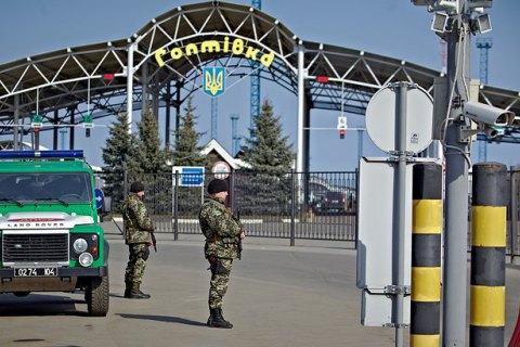 Украина сообщила опопытке блокировки работы таможенников вКПП «Гоптовка»