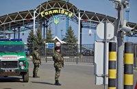 """Водители """"евроблях"""" отбили у пограничников двух товарищей в КПП """"Гоптовка"""""""