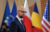 """Яценюк про """"Північний потік-2"""": енергетична безпека Європи не менш важлива, ніж військова"""