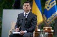 Зеленський відзначив державними нагородами 15 піхотинців