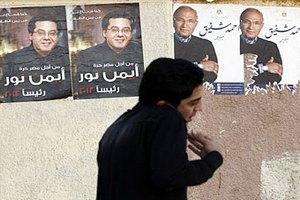 В Египте к выборам допустили 13 человек
