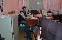 В Северодонецке находящийся в розыске гражданин Грузии тяжело ранил полицейского ножом