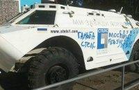 СБУ провела обшуки в охоронній фірмі УПЦ МП