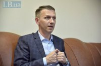 Суд приостановил рассмотрение иска о законности назначения директора ГБР Романа Трубы