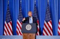 Рейтинг Трампа сягнув рекордного показника в 44%