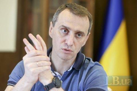 В Украине не работают 40% прививочных пунктов, - Ляшко