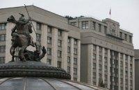 Госдума попросит проверить депутатов на связь с иностранной разведкой