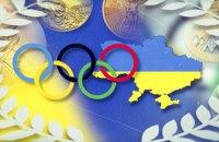 Хроники независимости. Олимпийское золото Украины