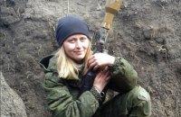 "На Донбассе подорвалась на мине террористка ""Сирена"""