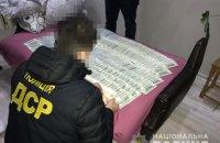 Во Львовской области задержали группировку, которая вымогала деньги у заробитчан