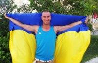 Лучник-чемпіон стане прапороносцем України на відкритті Європейських ігор