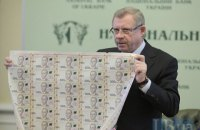 НБУ спростить інвестування за кордон для фізосіб