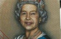 В украинском селе Елизаветовка нарисовали мурал с изображением королевы Елизаветы II
