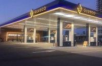 Суд арештував корпоративні права 28 пов'язаних із Glusco компаній