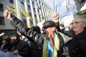 Врятуйте підприємців – врятуйте Україну!