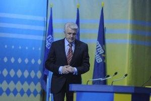 Регионалы ждут Литвина с распростертыми объятиями