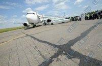 EASA хочет запретить полеты в Харьков, Днепр и Запорожье