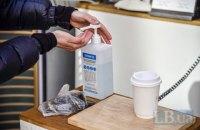 У Києві збираються дозволити продавати в кав'ярнях напої на винос до ослаблення карантину