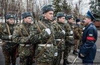 Армія попередила, що може стріляти в екстремістів