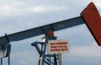 Нафта обвалилася до п'ятирічного мінімуму