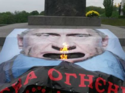 В Киеве Вечный огонь накрыли огромным портретом Путина, полиция ищет правонарушителей