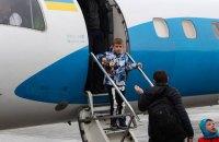 """В """"Борисполе"""" приземлился самолет с 20-миллионным украинским пассажиром в 2018 году"""