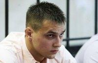 Вадима Титушко назначили вице-президентом Федерации смешанных единоборств Киевщины, но сразу уволили