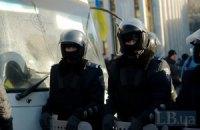 Український дім у Києві зайняли бійці ВВ