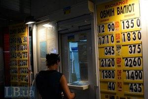 Курс доллара на черном рынке на гривну выше, чем в банках