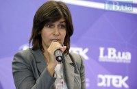 Пташник рассказала о сопротивлении децентрализации в Раде
