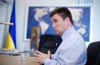 Главы МИД Польши, Швеции, Франции и Германии посетят Украину и встретятся с Зеленским, - Климкин