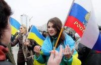 На востоке Украины митинговали сторонники и противники воссоединения с Россией