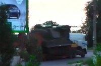 """В Bellingcat заявили, что знают, кто отправил на Донбасс """"Бук"""", сбивший МН17"""