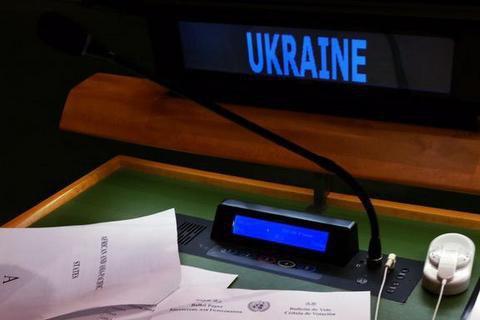 Украина призвала ООН принять меры для прекращения российской агрессии