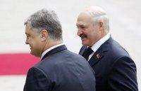 """Поставят ли Лукашенко и Порошенко точку в """"шпионском скандале""""?"""