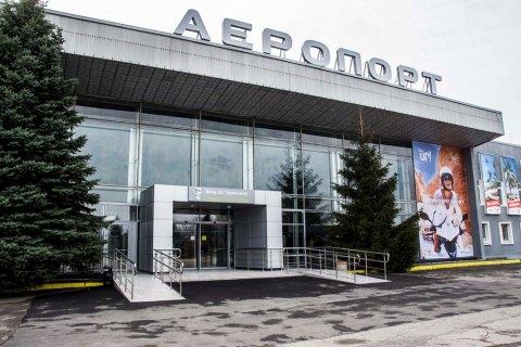 """СБУ передала до суду справу розкрадання на капремонті аеропорту """"Полтава"""""""