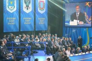 ПР дала места в списке людям Литвина и Фирташа