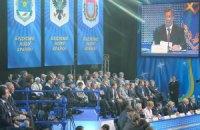 ПР дала місця в списку людям Литвина та Фірташа