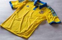 Україна на Євро-2016 буде пробиватися у новій формі