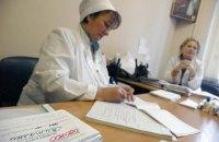Четверо студентів київського ВНЗ захворіли на гепатит А