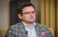 Істерична реакція РФ на Кримську платформу підтверджує, що Україна на правильному шляху, - Кулеба