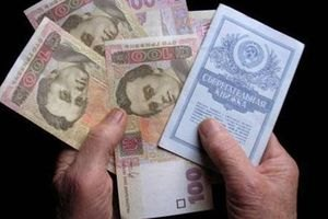 Ощадбанк: виплати радянських внесків розпочалися спокійно
